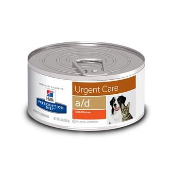 Lata Hill's Prescription Diet A/D Condições Crísticas Cães Gatos Adultos Frango